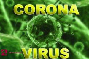 بیماری کرونا و روش مقابله با آن (2)